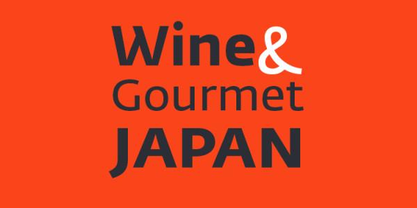wine-and-gurmet-japan-degustazione-vini-cibo-internazionali-giappone-eventi-exclusive-wine