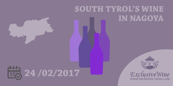 vini-alto-adige-ppresentati-in-giappone-nagoya-exclusive-wine